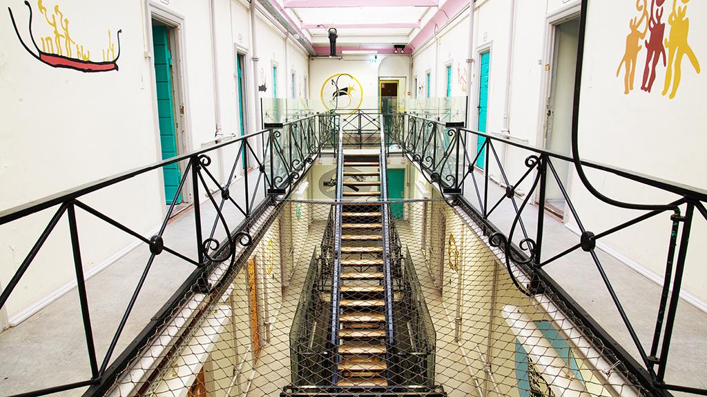 Fængselsmuseet